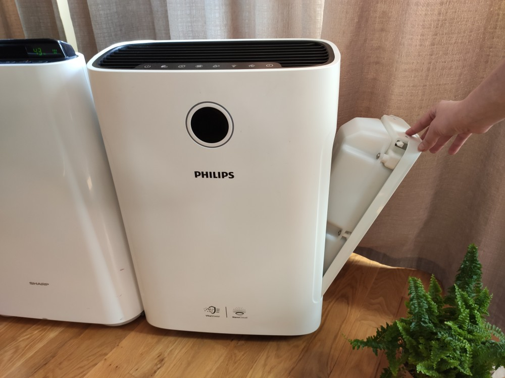 oczyszczacz Philips ac2729 ze zbiornikiem wody