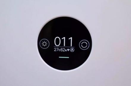 Xiaomi Pro H wyświetlacz